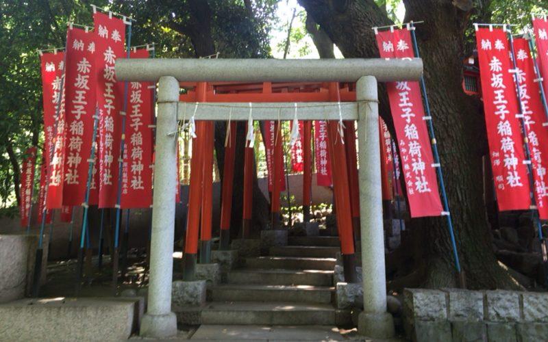 乃木神社内にある赤坂王子稲荷神社の鳥居