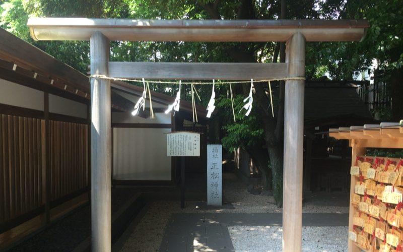 乃木神社内にある正松神社の鳥居