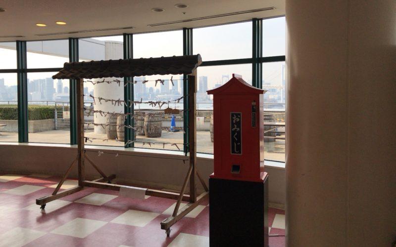 アクアシティお台場7Fのエレベーター前にあるおみくじ販売機