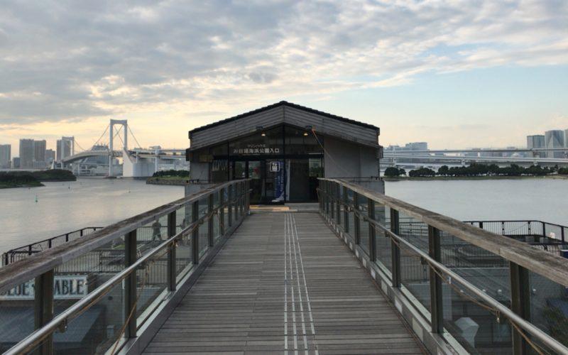 デックス東京ビーチ3Fのシーサイドデッキとつながっているマリンハウス4Fの入口