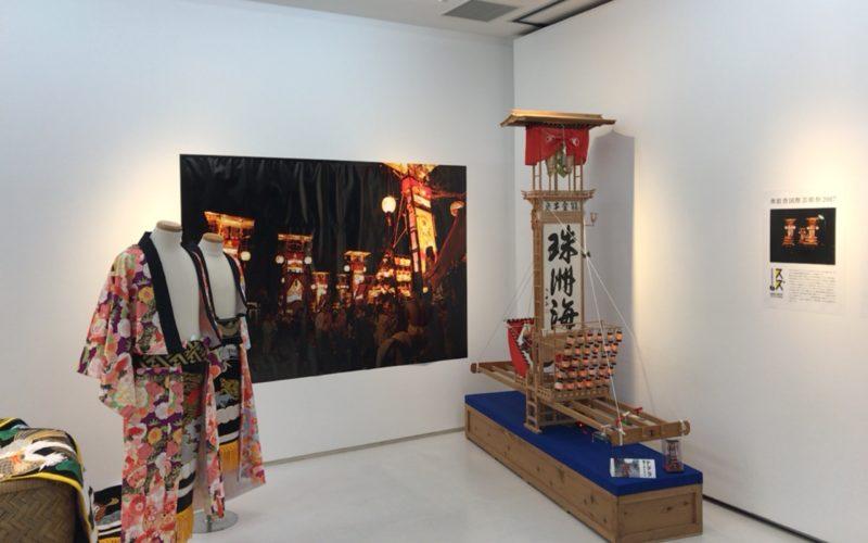 渋谷ヒカリエ8FのCUBE 1,2,3で開催した奥能登国際芸術祭 開幕直前展に展示していたキリコ
