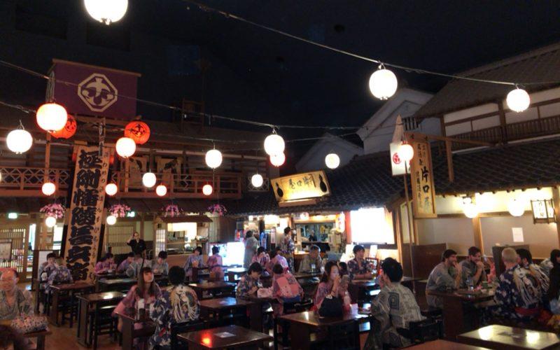 大江戸温泉物語お台場の広小路にあるフードコートエリア