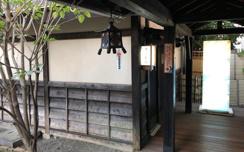 大江戸温泉物語お台場の足湯エリアにある岩盤浴コーナーの入口