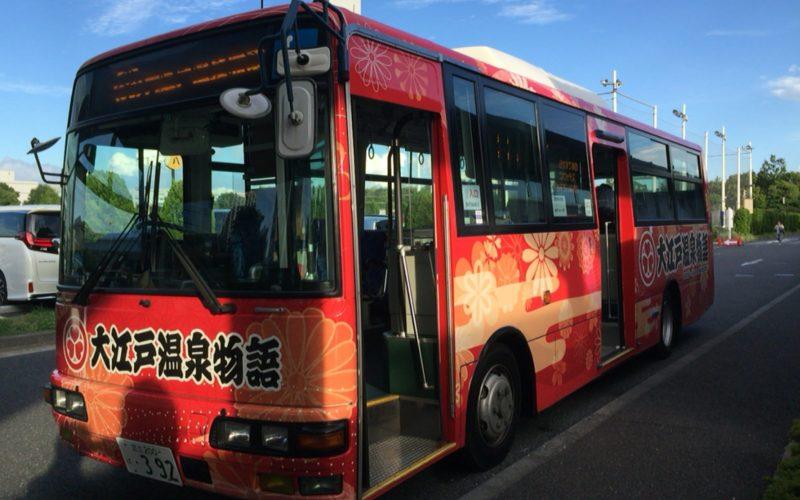 大江戸温泉物語お台場のシャトルバス