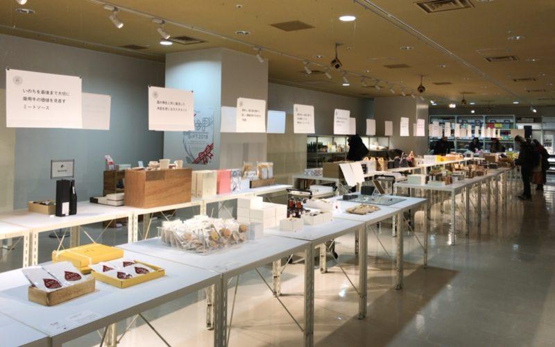 渋谷ヒカリエ8Fのd47 MUSEUMで開催したイベント「PtoP GIFT Problem to Product Gift」の会場内