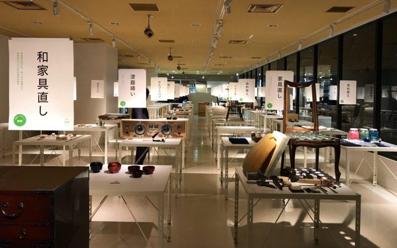 渋谷ヒカリエ8Fのd47 MUSEUMで開催した「47 REPAIR & CARE 47都道府県の修理と手入れ展」の会場内