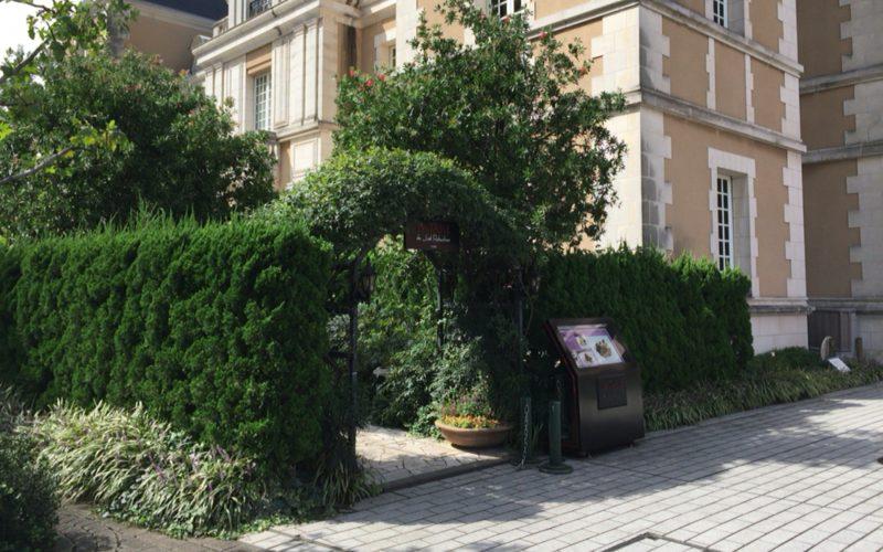 ラ ターブル ドゥ ジョエル・ロブションの入口にある植物のアーチ