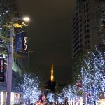 けやき坂 冬のイルミネーションの「SNOW&BLUE」