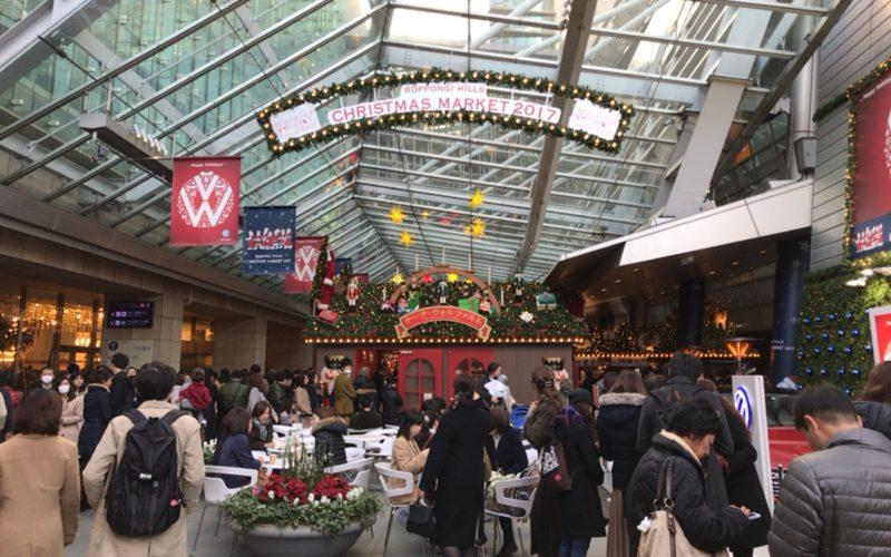 六本木ヒルズクリスマスで大屋根プラザに出店したクリスマスマーケット