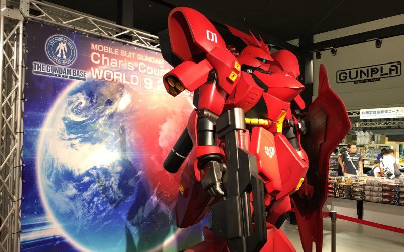 お台場ダイバーシティ7Fのガンダムベース東京に展示していた1/10スケールのシャア専用サザビー