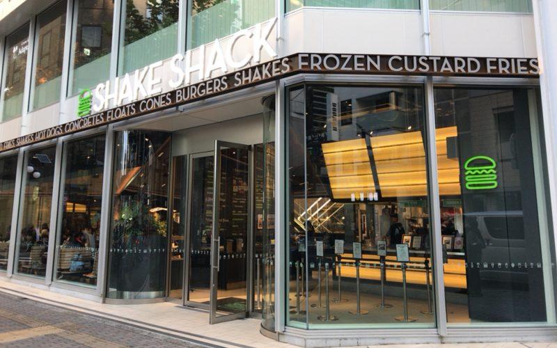 アトレ恵比寿西館1Fにあるシェイクシャック アトレ恵比寿店