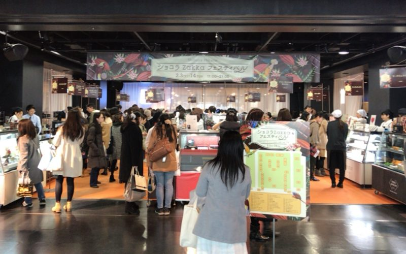 渋谷ヒカリエ8Fで開催したショコラZakkaフェスティバルの会場