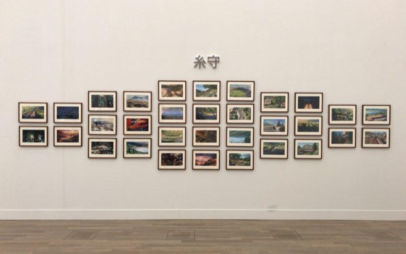 新海誠展「ほしのこえ」から「君の名は。」までの会場内に展示していた糸森のコーナー