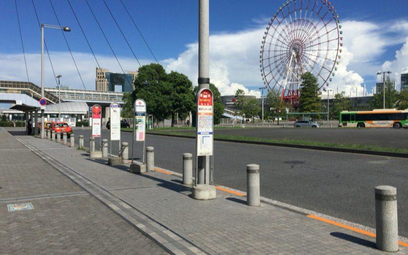 東京テレポート駅前にある東京ベイシャトルのバス停