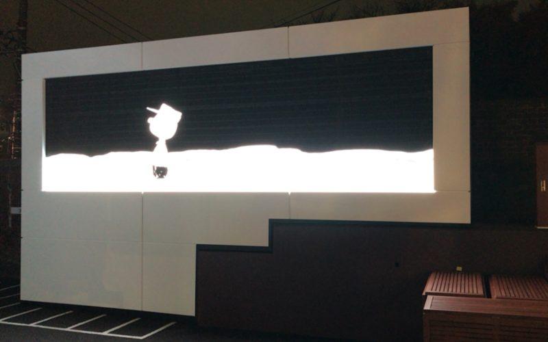 スヌーピー・イルミネーションの演出でLED映像パネルに投映されていたオリジナルアニメーション