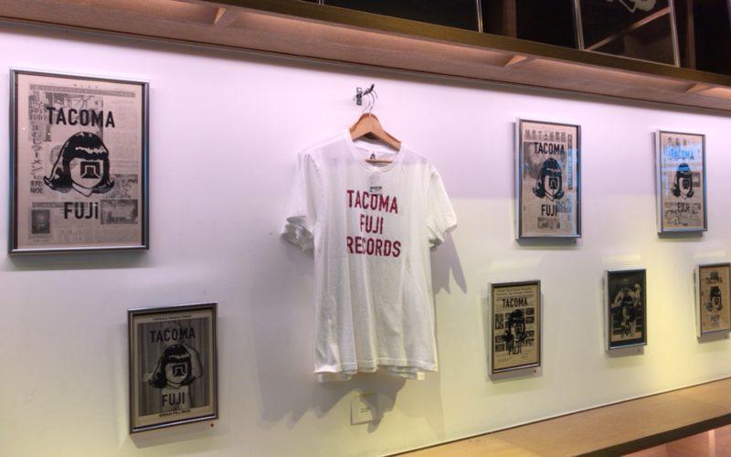 代官山蔦屋書店2号館1Fのギャラリースペースで開催していた「TACOMA FUJI RECORDS IS HERE NOW」の会場内