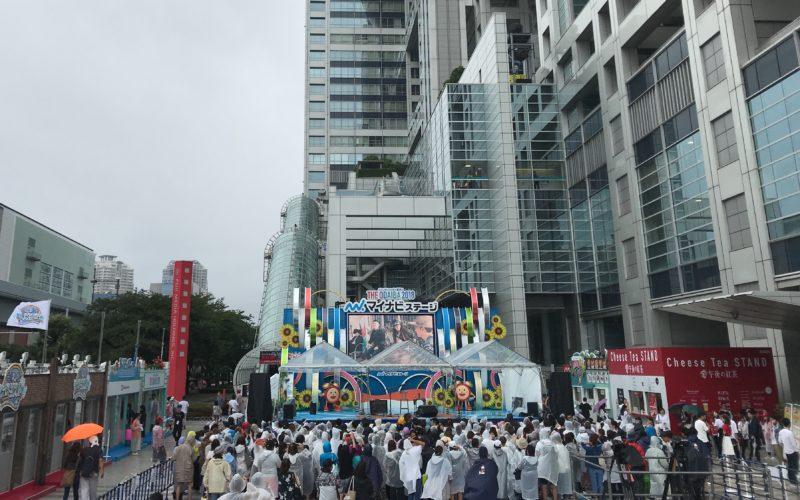 お台場フジテレビで開催した「ようこそ!!ワンガン夏祭り THE ODAIBA」のマイナビステージ