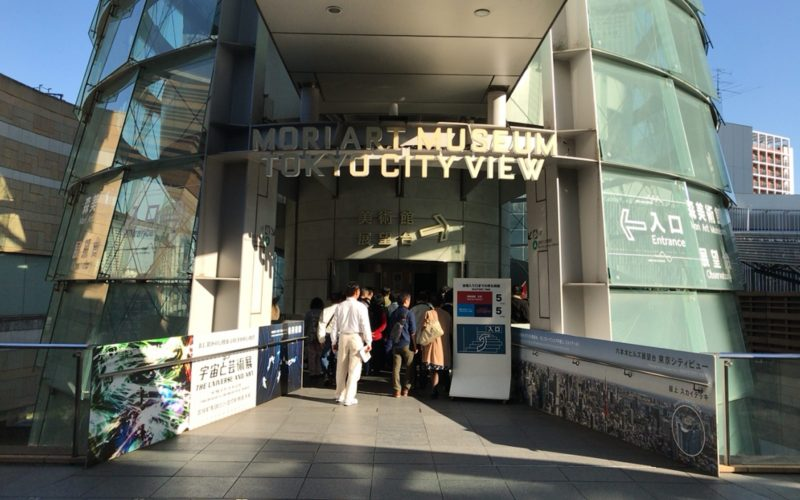 六本木ヒルズの展望台 東京シティビューの入口に向かうエレベーター