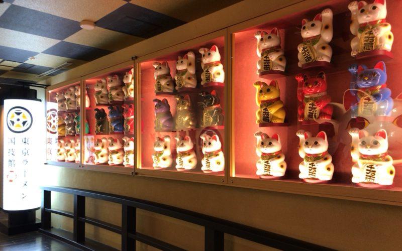 東京ラーメン国技館 舞の通路に展示している招き猫