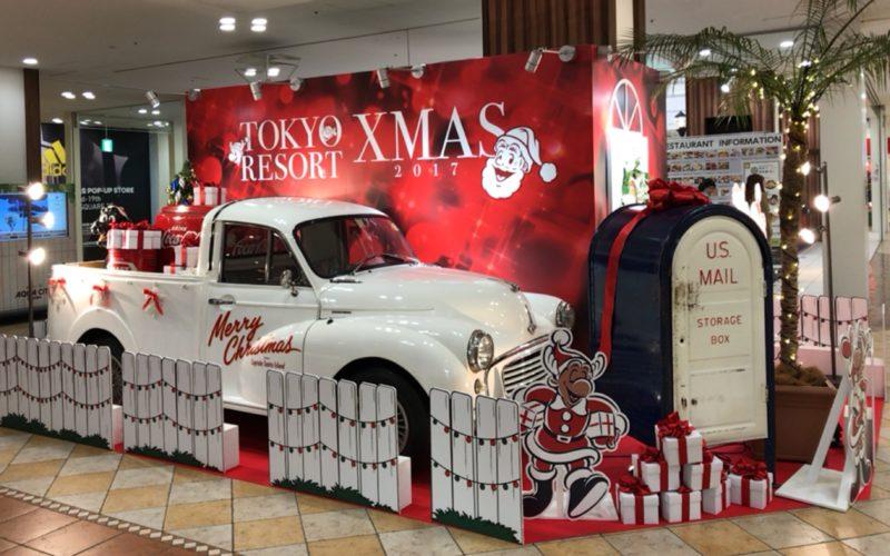 アクアシティお台場で開催したトーキョーリゾートクリスマスのフォトスポット