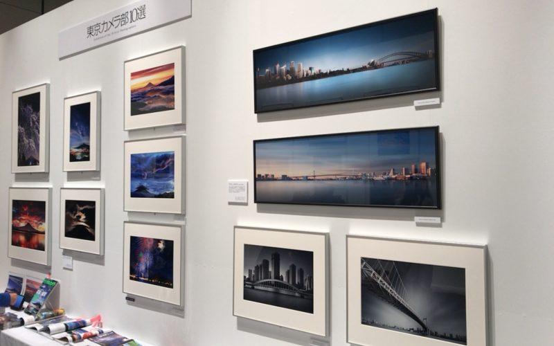 渋谷ヒカリエのヒカリエホールで開催した東京カメラ部写真展に展示していた東京カメラ部 10選