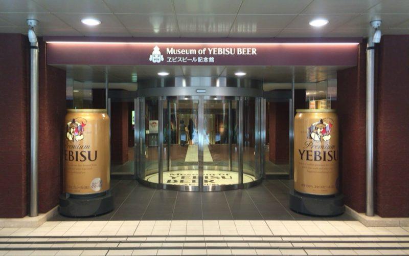 ヱビスビール記念館の入口の左右にある巨大なヱビスビールの缶