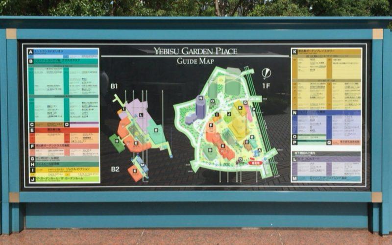 屋外にある恵比寿ガーデンプレイスのフロアマップ