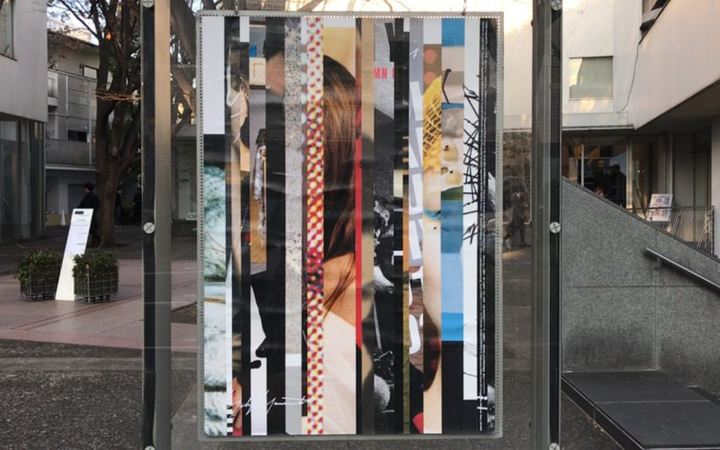代官山ヒルサイドテラスF棟の前にあったヨウジヤマモト モード写真展のポスター