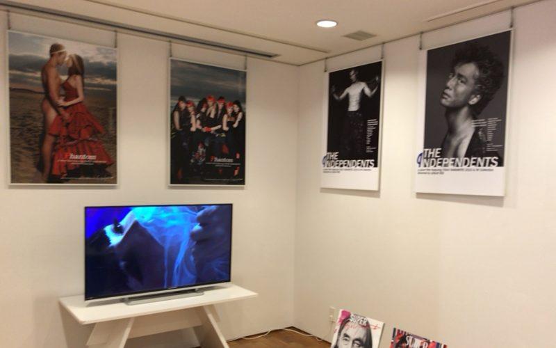 ヨウジヤマモト モード写真展に併設していたショップスペースの店内