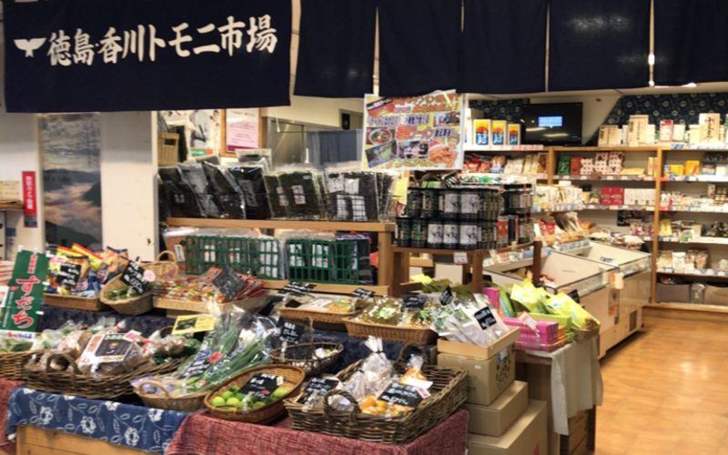東京交通会館1Fにある徳島・香川トモニ市場の店内