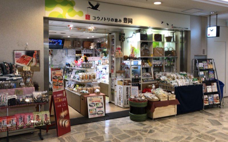 東京交通会館1Fにあるコウノトリの恵み 豊岡