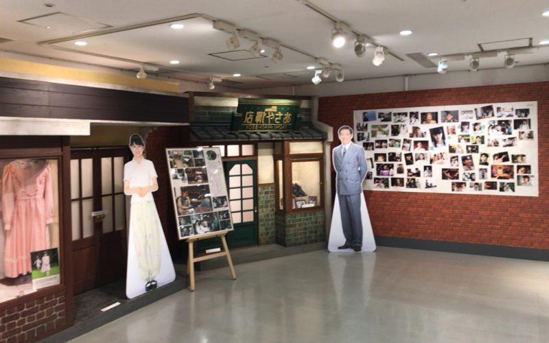 NHKスタジオパークのスタジオギャラリーで開催した連続テレビ小説「べっぴんさん」展の会場内