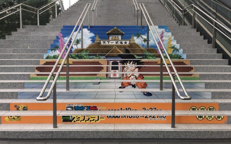 東京駅八重洲中央口前の大階段に描かれた天下一舞踏会の会場と悟空のパブリックアート