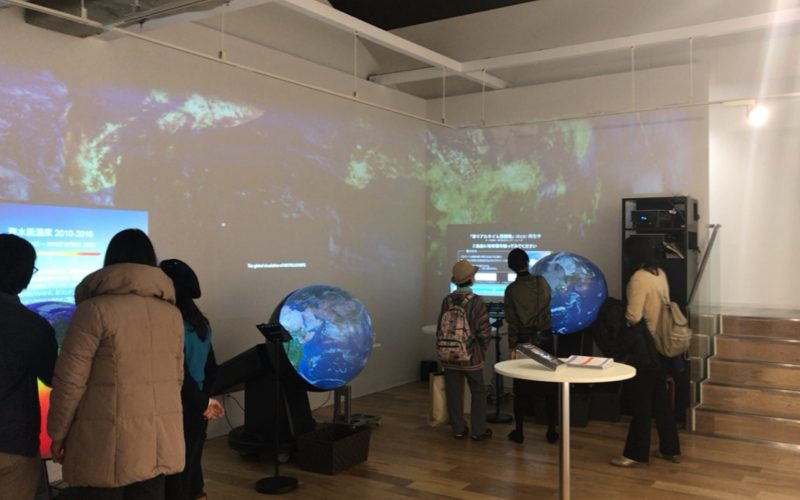 銀座ソニービル6Fの6Cフロアに展示されていた触れる地球