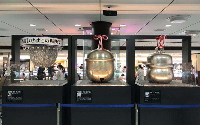 銀の鈴50周年フェアで東京駅のグランスタに展示していた歴代の銀の鈴