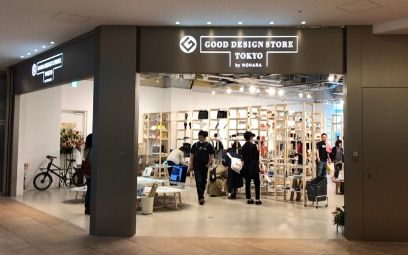 KITTE 3FにあるGOOD DESIGN STORE TOKYO by NOHARAの入口