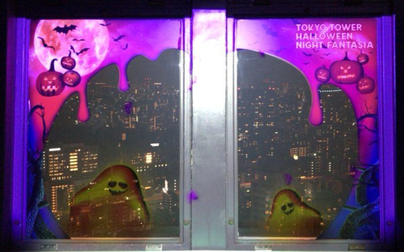 東京タワー ハロウィンナイトファンタジアのお化けのフォトスポット