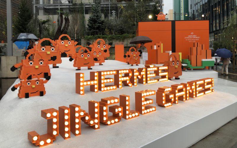 銀座ソニーパークで開催したHERMÈS JINGLE GAMES!のフォトスポット
