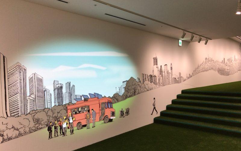 銀座ソニービルで開催したIt's a Sony展 Part-2に展示していたウォールアート