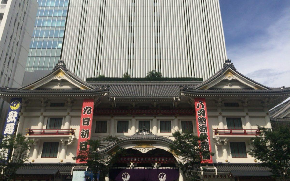 正面から見た歌舞伎座と歌舞伎座タワー