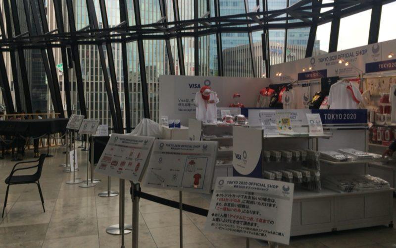 東京プラザ銀座6Fのキリコラウンジにオープンした「東京2020オフィシャルショップ」の店内