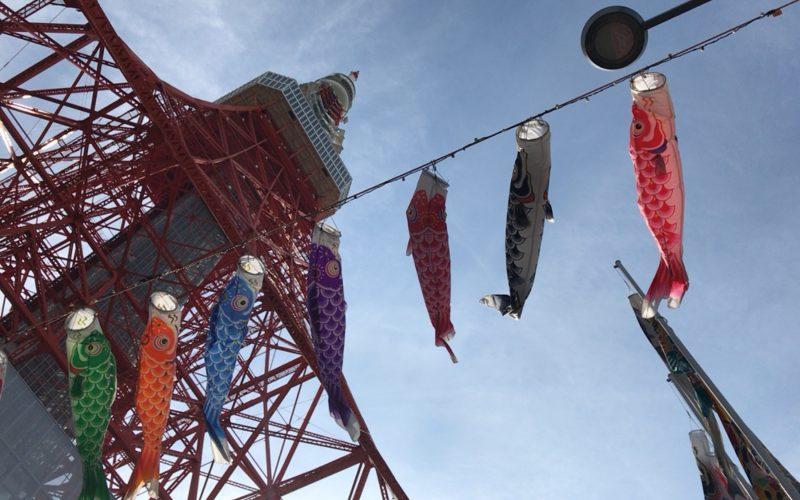 東京タワーの1F正面玄関前に展示していたこいのぼり