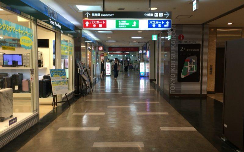 東京交通会館2Fのフロア