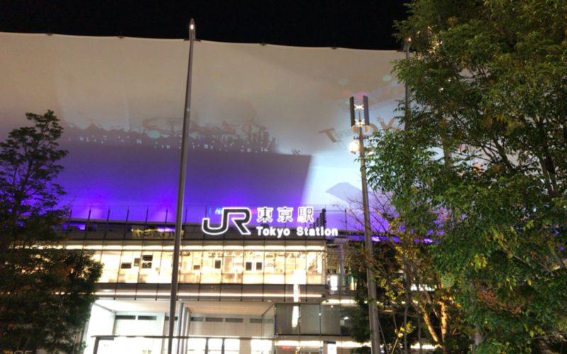 東京駅グランルーフ Light on Trainの中央のインタラクションエリア