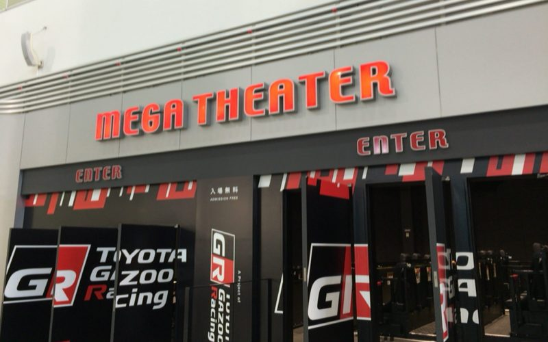 トヨタ シティショウケース1Fにあるメガシアター