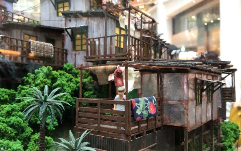 KITTE丸の内1Fのアトリウムで開催した香港ミニチュア展の展示作品