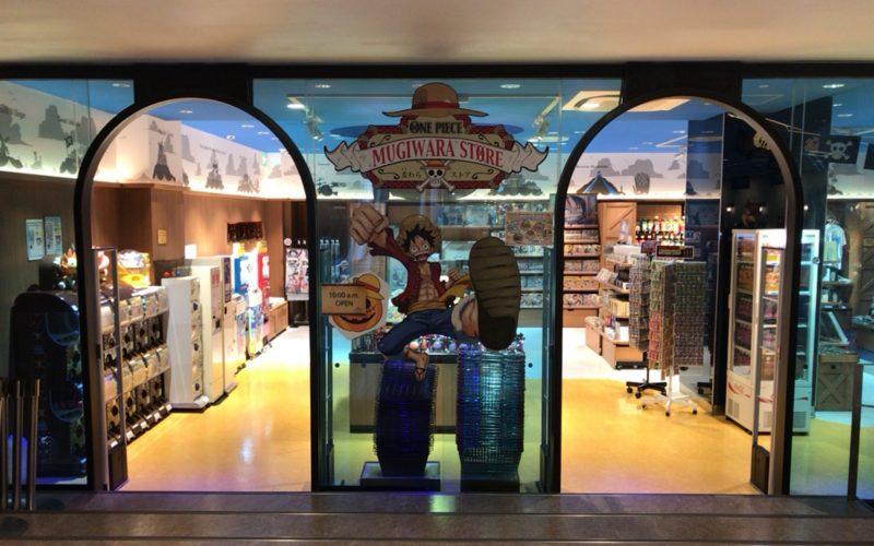 フットタウン1Fにある麦わらストア 東京ワンピースタワー店