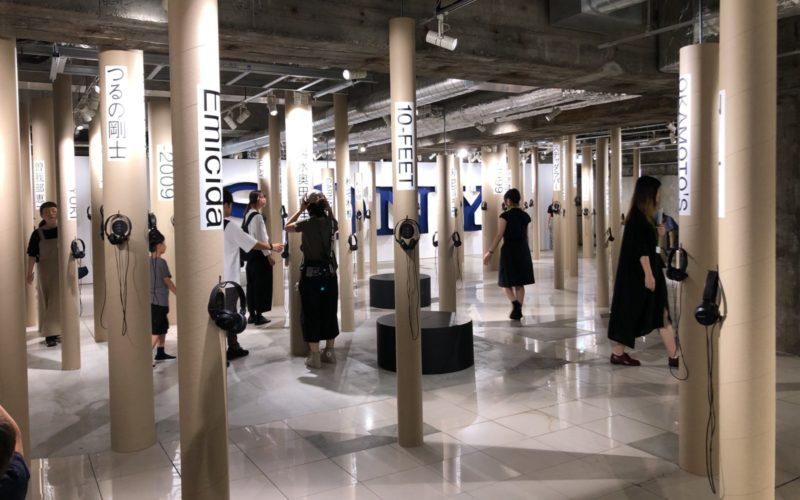銀座ソニーパークで開催した「MUSIC IN THE PARK 東京スカパラダイスオーケストラと作る音楽の森」の会場内