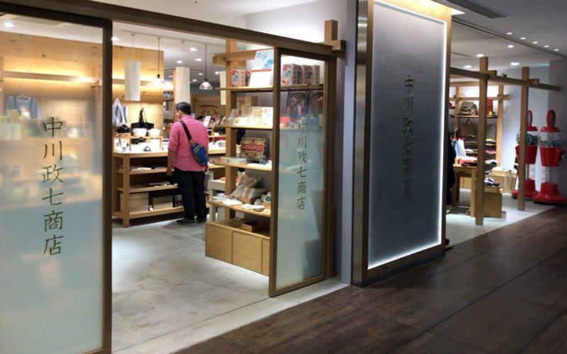 KITTE丸の内4Fにある中川政七商店 東京本店の入口