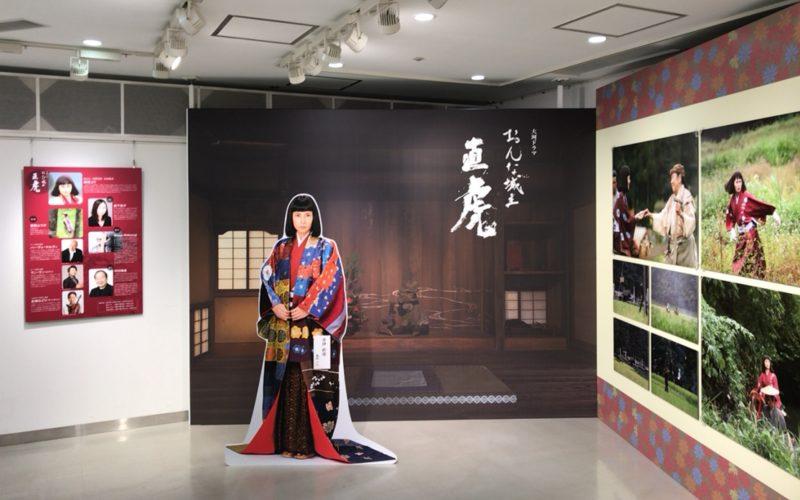 NHKスタジオパークのスタジオギャラリーで開催されていた大河ドラマ「おんな城主 直虎」メイキング写真館